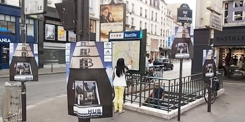 Adidas HUB Boarding Anolis Bastille