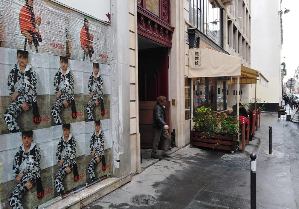 Affichage Sauvage HUGO Paris